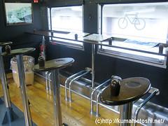 レトロ観光列車「あそ1962」の写真3